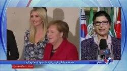 گزارش گیتا آرین از نشست زنان گروه ۲۰ در برلین؛ چطور زنان توانمندتر شوند