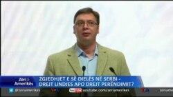 Serbia, zgjedhjet parlamentare