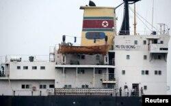 북한 화물선 무두봉호는 2014년 7월 쿠바를 떠나 북한으로 향하던 중 대북제재 위반 혐의로 멕시코에 억류됐고 이후 몰수, 폐기됐다.