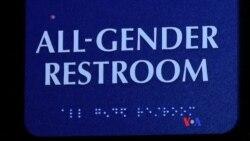 奧巴馬政府要求允許變性學生自選廁所