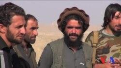 Afg'onistonda mahalliy politsiya qanday ishlaydi?