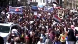 2015-02-15 美國之音視頻新聞: 也門戰鬥激烈 大使館紛紛關閉