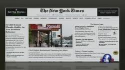 美国五大报头条新闻 (2014年5月20日)