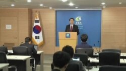 韓國慈善組織運送醫療用品到朝鮮