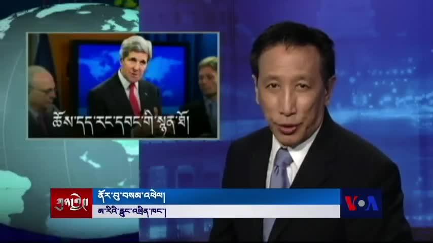 Kunleng News Jul 30, 2014