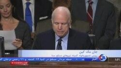 افزایش تردیدها در مورد ارائه توافق اتمی ایران به کنگره تا مهلت ۹ ژوئیه