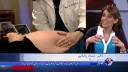 امیدواری پژوهشگران درباره نوزادان نارس