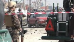 afganistanviolence27november14