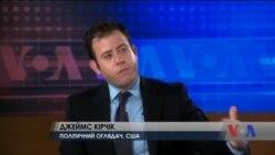 Хто і чому краще для України: Трамп чи Клінтон? - експерт FPI розклав ситуацію по поличках. Відео