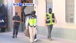 VOA60 DUNIYA: Hukumomi Sun Cafke Mutane 14 A Yaw Talata A Kasar Spain Da Morocco, Agusta 25, 2015