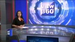 View 360 - جمعرات 19 اکتوبر کا پروگرام