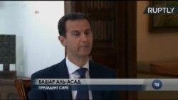 Росія та Іран повинні переконати Башара аль-Асада поновити переговори про перемир'я в Алеппо. Відео