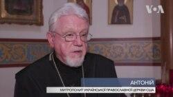 Патріархом Української помісної церкви не повинен стати демагог – митрополит Антоній. Відео