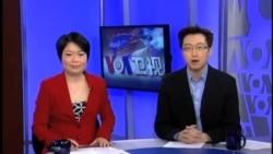 美国五大报头条新闻(2014年2月18日)