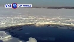 VOA國際60秒(粵語): 2013年2月18日