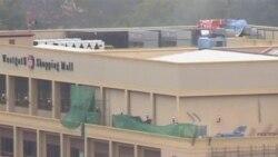 肯尼亞民眾悼念首都商廈遇襲事件死難者
