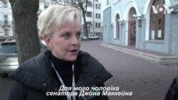 Вдова Джона Маккейна про вибори в Україні. Відео