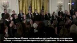 Новости США за 60 секунд. 23 ноября 2016 года