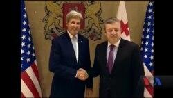 Керрі їде до Києва не з порожніми руками? У Грузії держсекретар підписав важливий меморандум. Відео