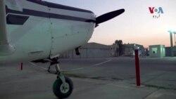 ون ڈے پائلٹ پروگرام: اب آپ بھی جہاز اڑا سکتے ہیں