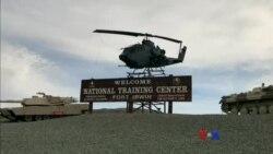 အေမရိကန္ စစ္တပ္ Fort Irwin ေလ့က်င့္ေရးစခန္း