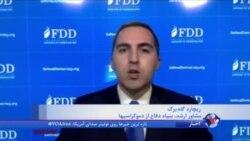 ریچارد گلبرگ: مهمترین مسئله بازداشت متهمان جاسوسی، تهدید ایران در خاک آمریکاست
