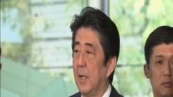 """日本稱美日安全協議是""""歷史性""""成功"""