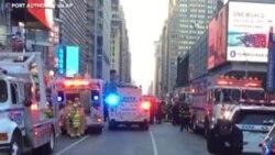 Etazini: Eksplozyon nan Manhattan; Lapolis sou Lye Ensidan an
