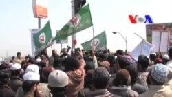 ممتاز قادری کی سزائے موت برقرار رکھنے کے فیصلہ پر بعض لوگوں کا ردعمل