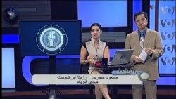 اذعان به وجود فساد در ایران توسط رهبر جمهوری اسلامی، استعفاهای دسته جمعی و حقوق های گزاف مدیران دولتی