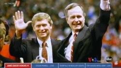 သမၼတေဟာင္း George H.W. Bush အမွတ္တရ