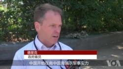 街头采访:美国人不知道谁是中国国家主席(三)