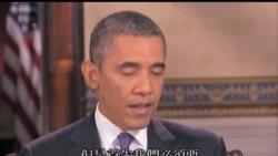 2013-09-10 美國之音視頻新聞: 奧巴馬說俄羅斯的計劃比較積極