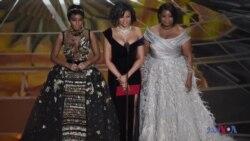 لاس انجلس: آسکر ایوارڈز کی رنگا رنگ تقریب