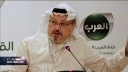 Ubistvo Khashoggija povod za preispitivanje odnosa sa Saudijskom Arabijom
