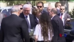德总统呼吁阿拉伯人犹太人和平共处