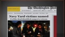 美国五大报头条新闻(2013年9月17日)