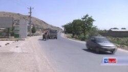 نا امنی در مسیر شاهراه لوگر - کابل