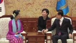 昂山素季访韩国 与韩领导人会谈