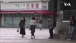 ญี่ปุ่นประกาศยกเลิกภาวะฉุกเฉินโควิด-19