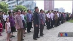 Президент назвав дії Пхеньяна ворожими та небезпечними для Сполучених Штатів. Відео