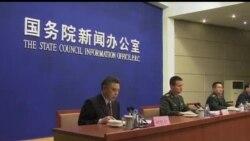 2013-04-16 美國之音視頻新聞: 中國國防白皮書批美重返亞洲政策