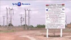 VOA60 DUNIYA: BURKINA FASO Burkina Faso ta Kaddamar da Gina Wata Babbar Tashar Samar da Lantarki Daga Hasken Rana