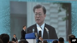South Korean President Moon Jae-in speaks during a ceremony marking the 40th anniversary of the May 18 Democratic Uprising at May 18 Democracy Square in Gwangju, South Korea Monday, May 18, 2020.