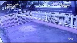Surveillance Video Shows Shooting of NYC Imam, Associate