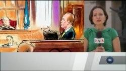 Доля Пола Манафорта - у руках присяжних. Включення з суду. Відео