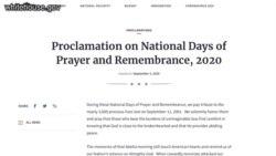 美国总统特朗普宣布2020年全国祈祷和纪念日