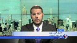 """""""امیدواریم ایران در یافتن پدرمان، رابرت لوینسون کمک کند"""""""