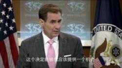 美中菲台日五方回应南中国海仲裁