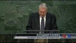 З російською агресією порівняв аварію на ЧАЕС посол України в ООН. Відео.